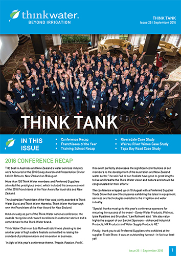 Think Tank Issue 26