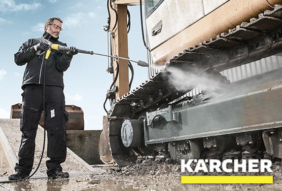 Karcher EASYForce